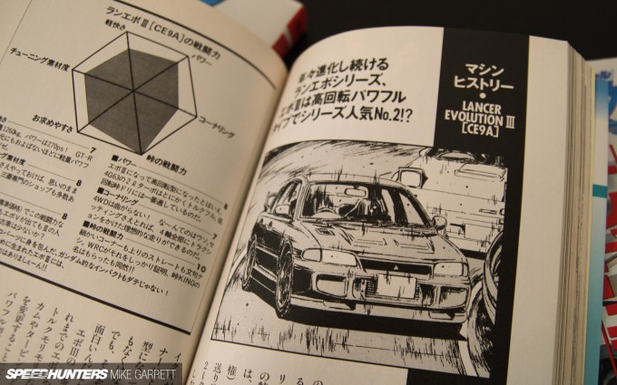 ID-Manga-06