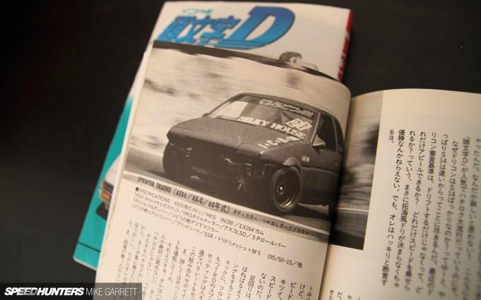 ID-Manga-07