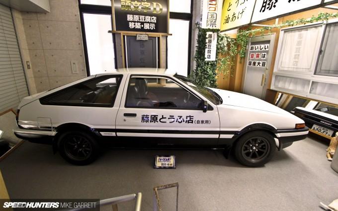 Yokota-Museum-7877