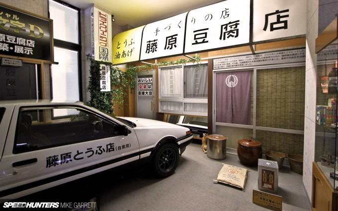 Yokota-Museum-7878