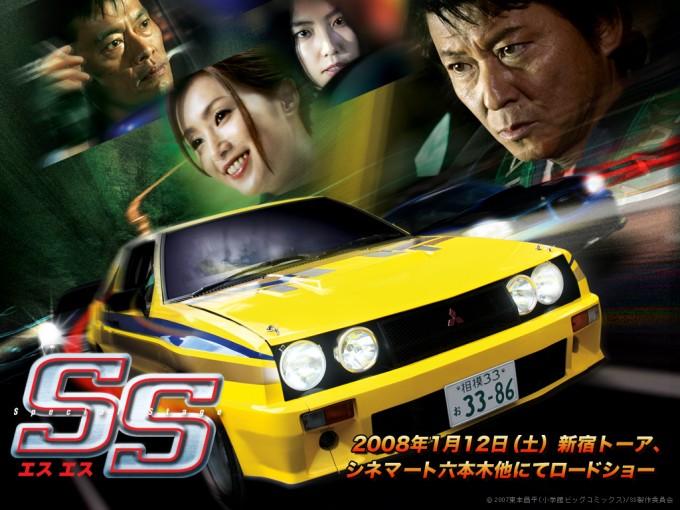 SpecialStage1