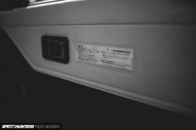 Retro Autos PMcG-34
