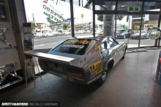 Kakimoto-Shop-039