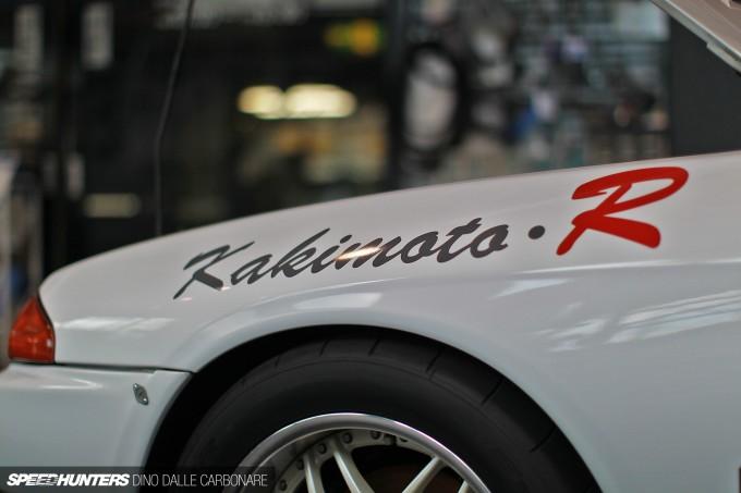 Kakimoto-Shop-076