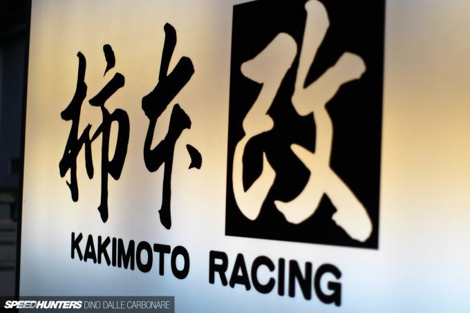 Kakimoto-Shop-084
