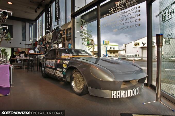 Kakimoto-Shop-119