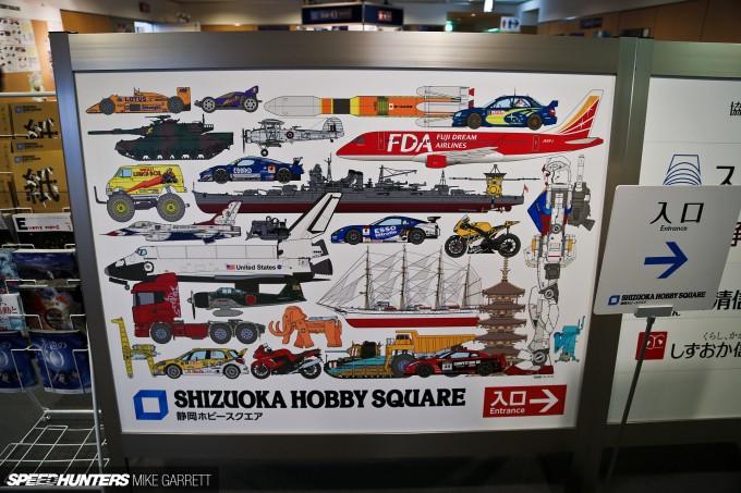 Shizuoka-Hobby-Square-59 copy