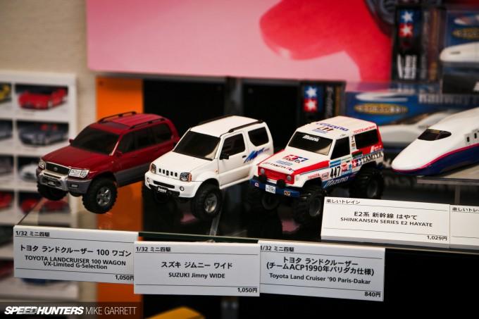 Shizuoka-Hobby-Square-8 copy