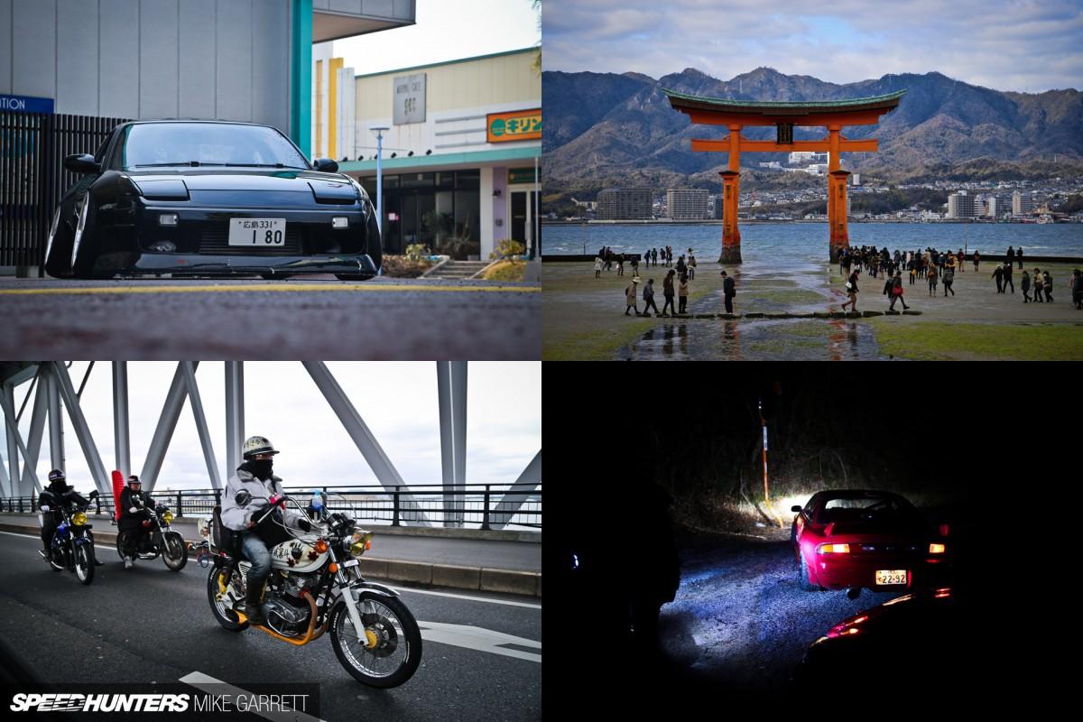 24 Hours InHiroshima