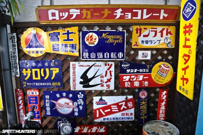 Kyoto-Collection-18 copy