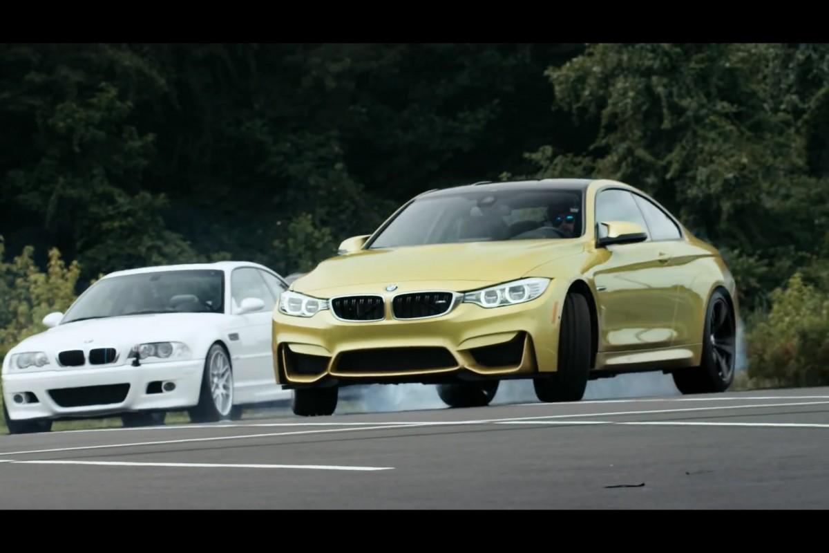 Initiation: BMW MStyle