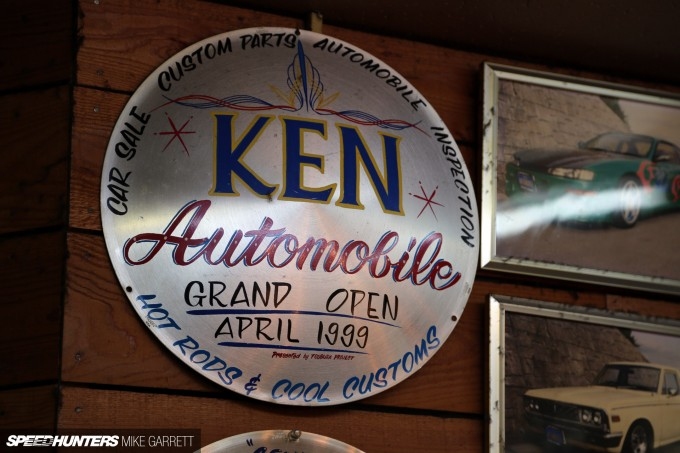 Ken-Automobile-Crown-03