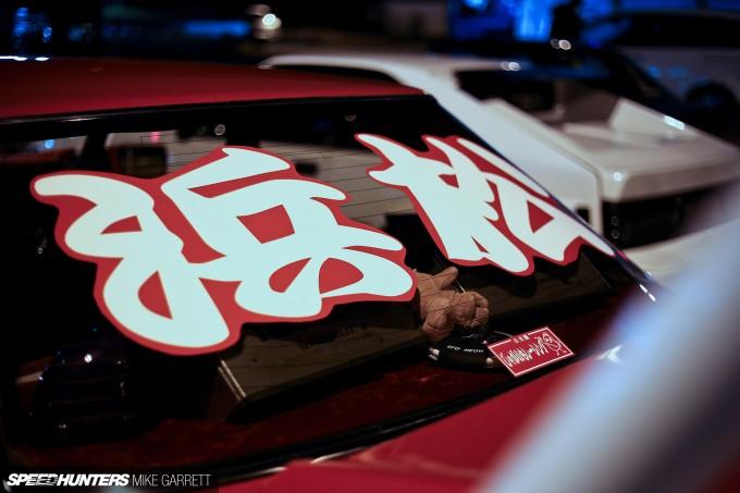 Kaido-Racer-Highway-30 copy