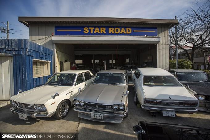 StarRoad-Shop-09