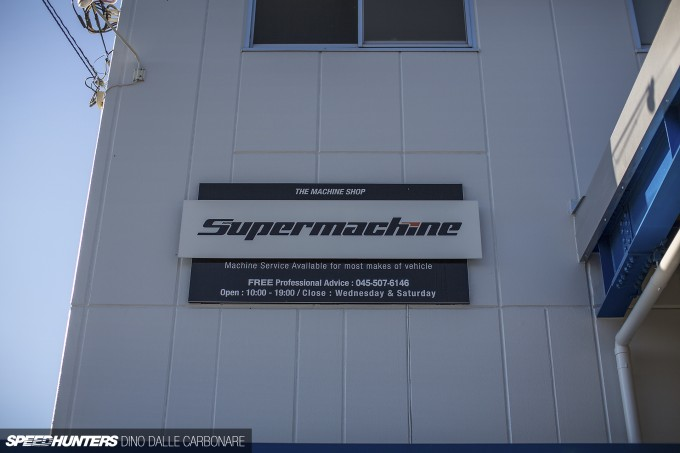 Supermachine-25