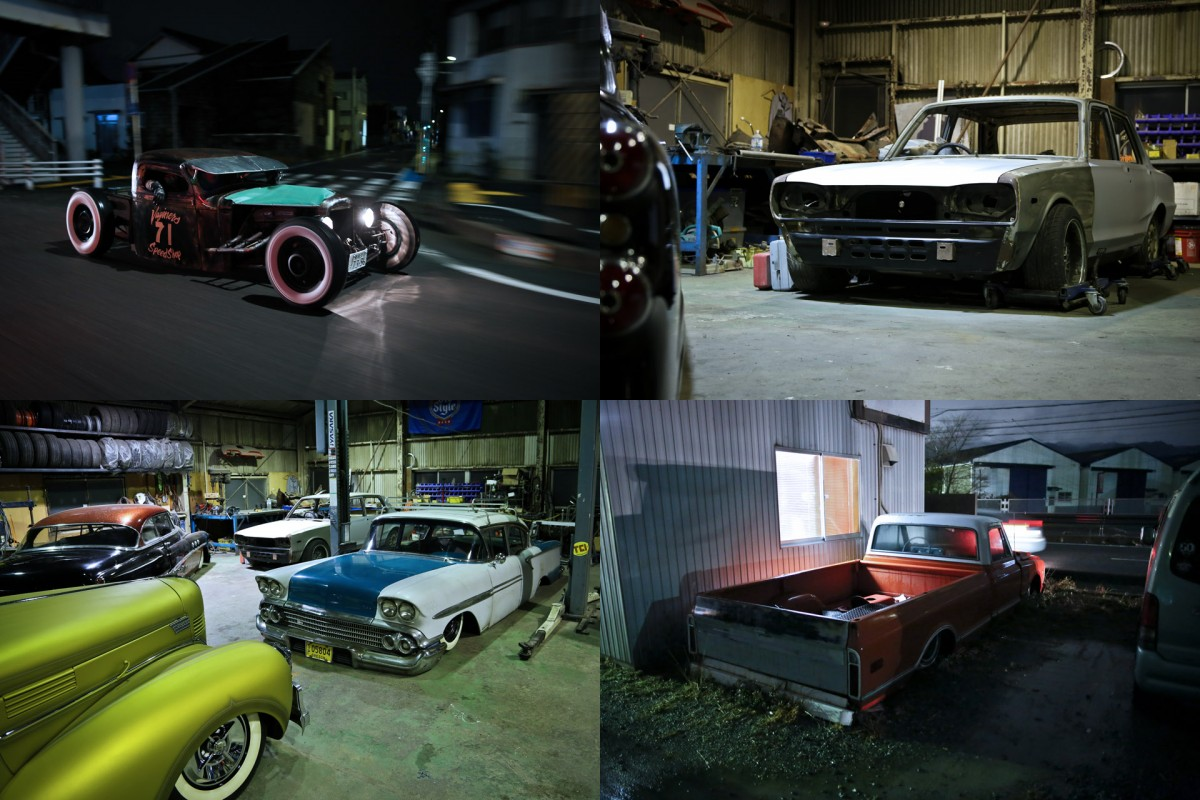 A Night With The Shakotan Rodders
