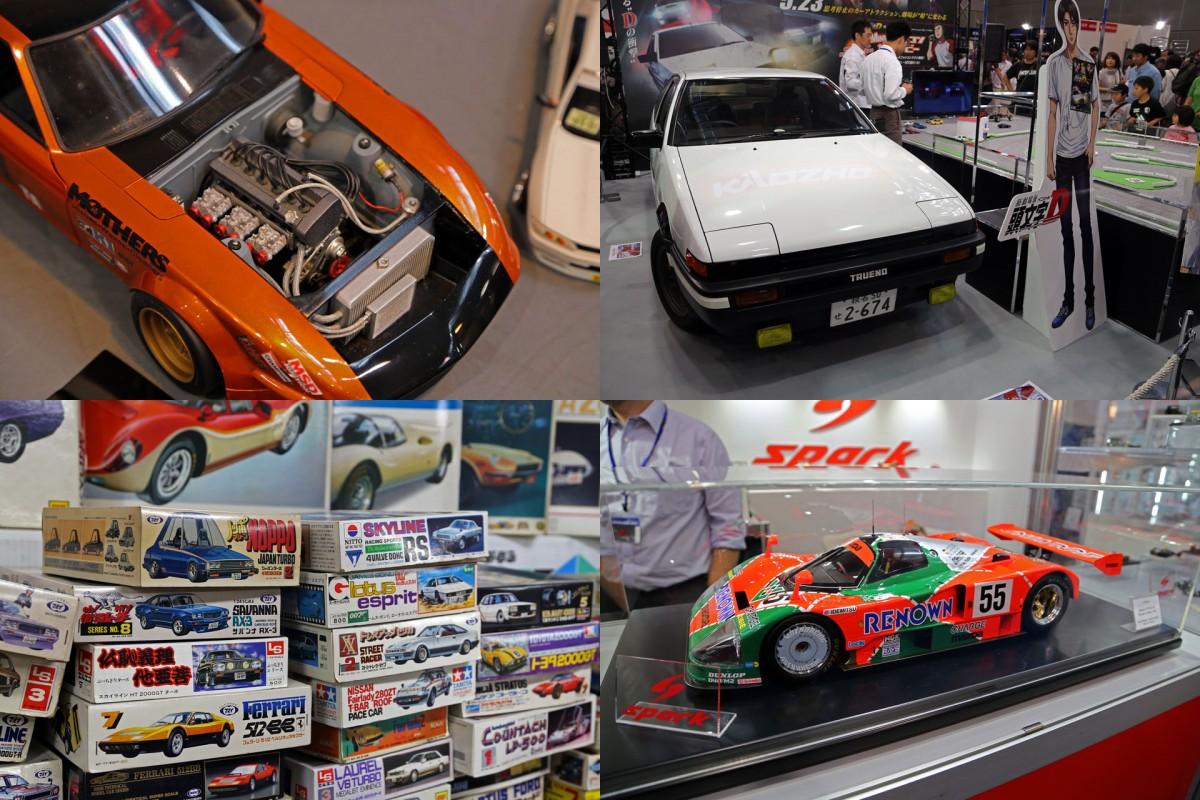 Inside Japan's Best HobbyShow