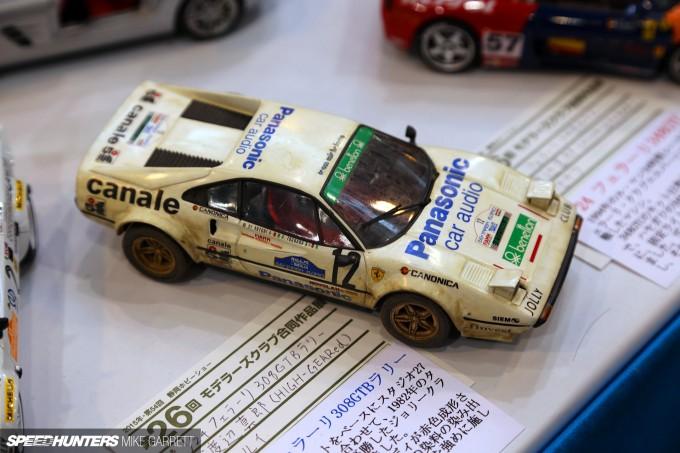 Japan-Hobby-Show-83