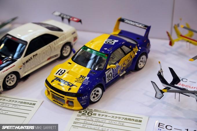 Japan-Hobby-Show-85