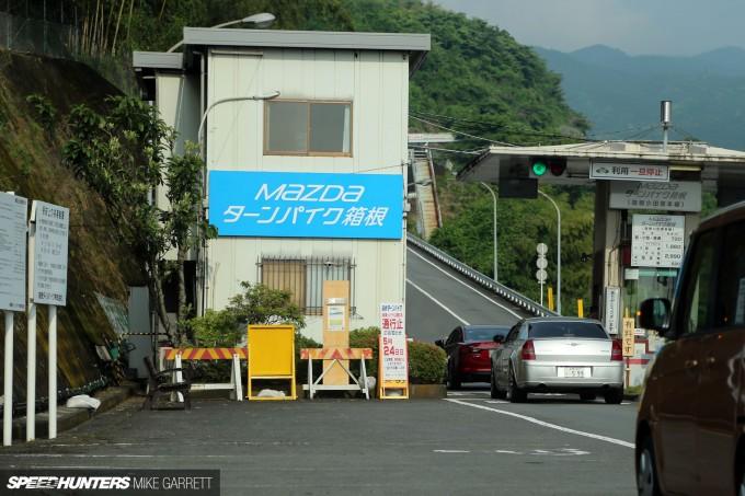 Hakone-07
