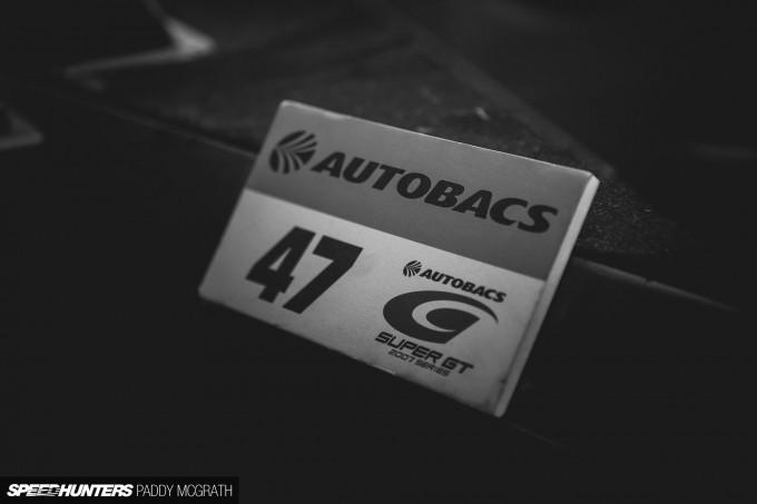 2015 Nismo 350Z Supet GT PMcG-34