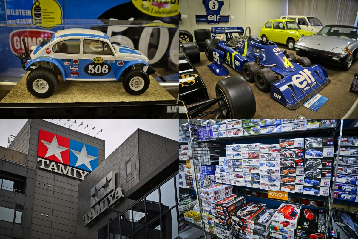 Tamiya Opens Its Doors