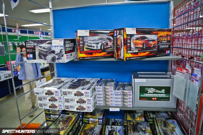 Tamiya-HQ-Japan-Visit-92 copy
