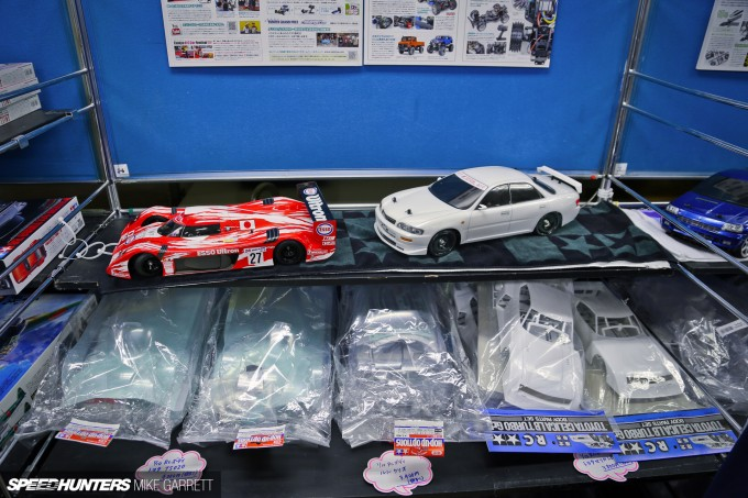 Tamiya-HQ-Japan-Visit-95 copy