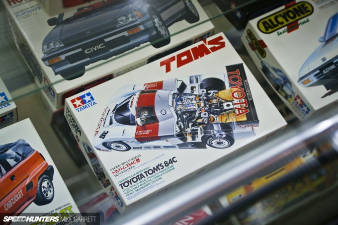 Tamiya-HQ-Japan-Visit-55 copy