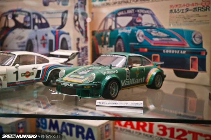 Tamiya-HQ-Japan-Visit-57 copy