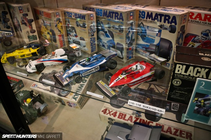 Tamiya-HQ-Japan-Visit-58 copy