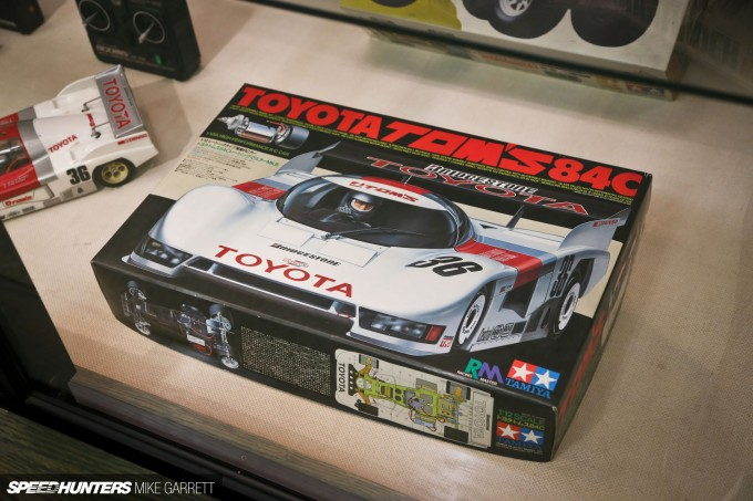 Tamiya-HQ-Japan-Visit-61 copy