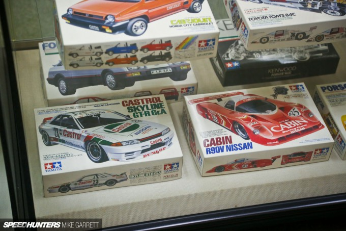 Tamiya-HQ-Japan-Visit-62 copy