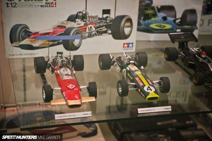 Tamiya-HQ-Japan-Visit-79 copy