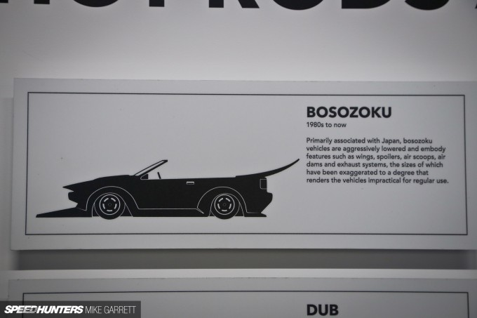 New-Petersen-Museum-75 copy
