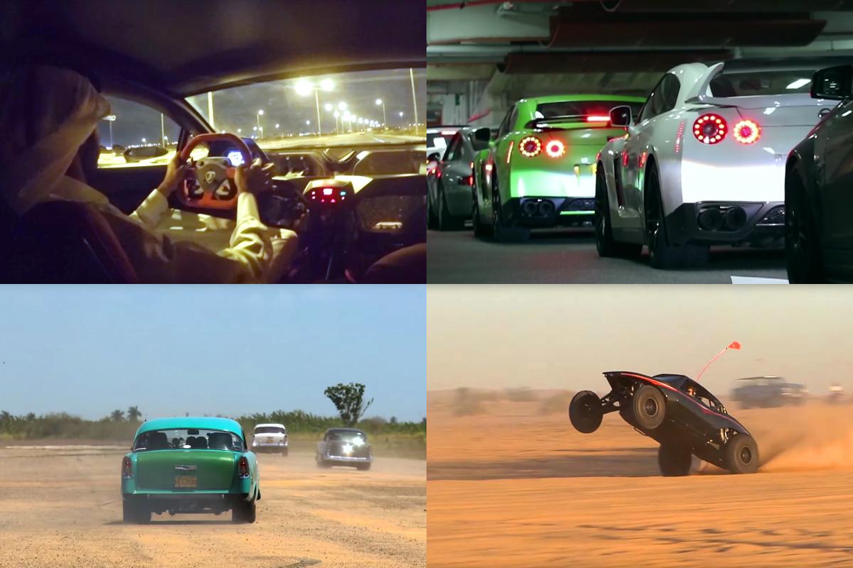 4 Videos From LastWeek…