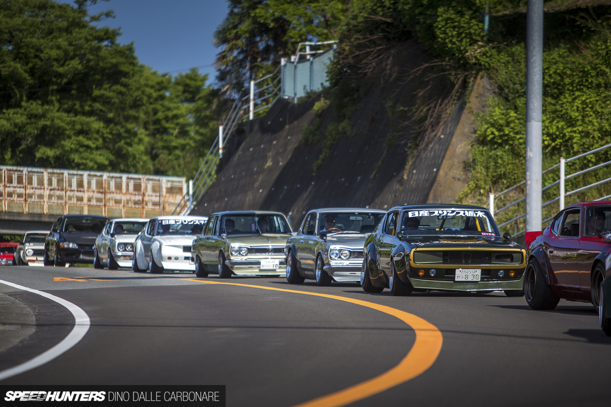 Welcome To Shakotan Forest