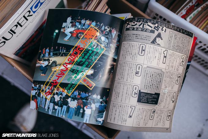 JCCA2017-Kyusha-blakejones-speedhunters-2729