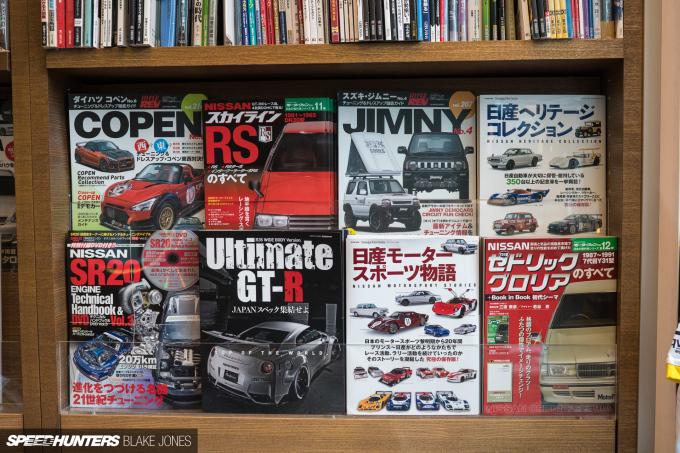 japans-car-magazines-blakejones-speedhunters-06903