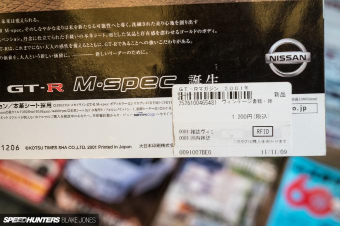 japans-car-magazines-blakejones-speedhunters-06906
