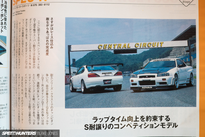 japans-car-magazines-blakejones-speedhunters-06908