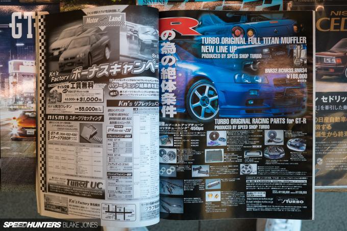 japans-car-magazines-blakejones-speedhunters-06909