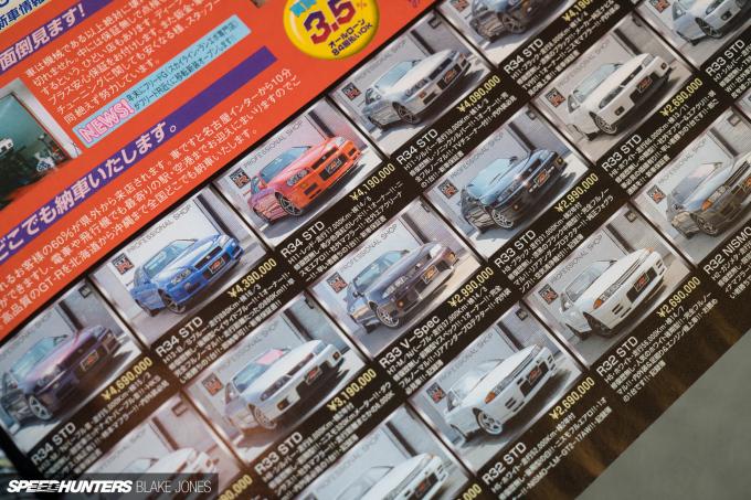 japans-car-magazines-blakejones-speedhunters-06910