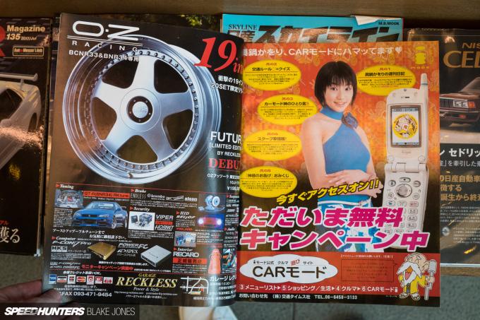 japans-car-magazines-blakejones-speedhunters-06911