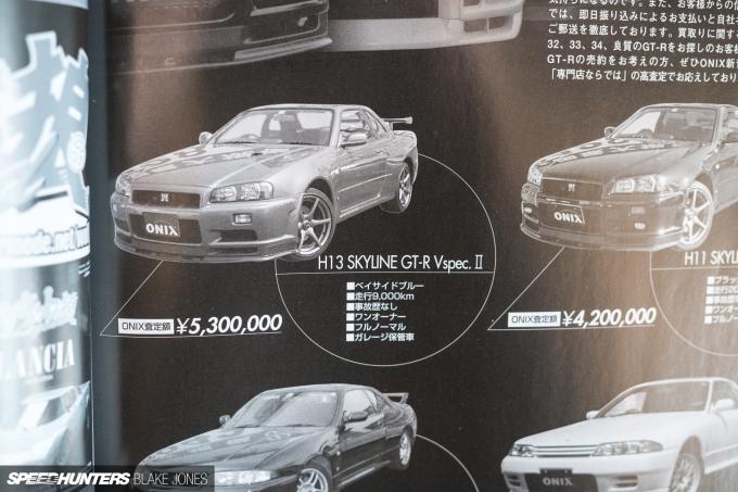 japans-car-magazines-blakejones-speedhunters-06914