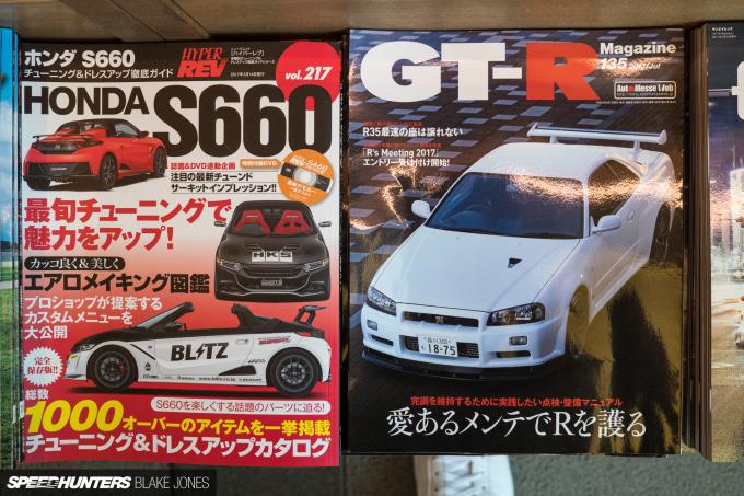japans-car-magazines-blakejones-speedhunters-06915