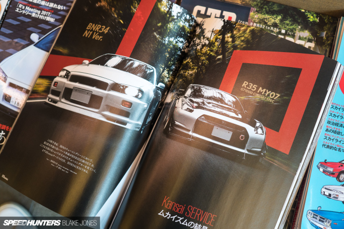 japans-car-magazines-blakejones-speedhunters-06918