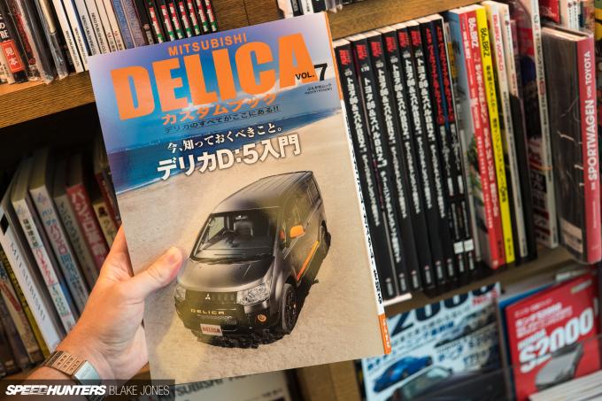 japans-car-magazines-blakejones-speedhunters-06922