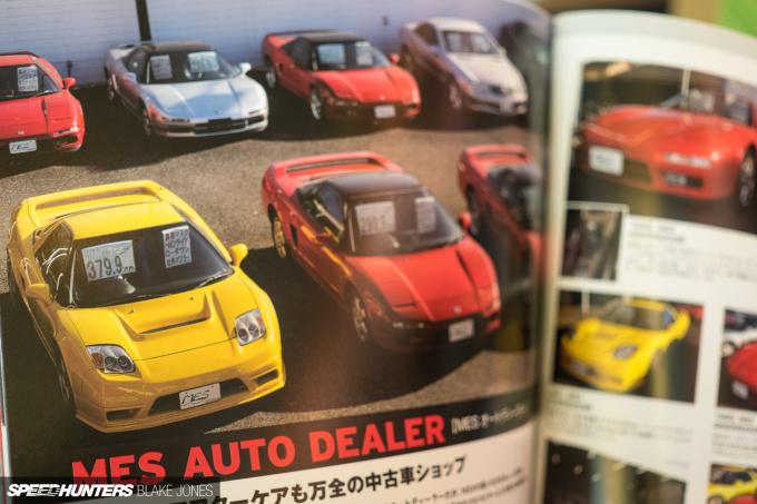 japans-car-magazines-blakejones-speedhunters-06929