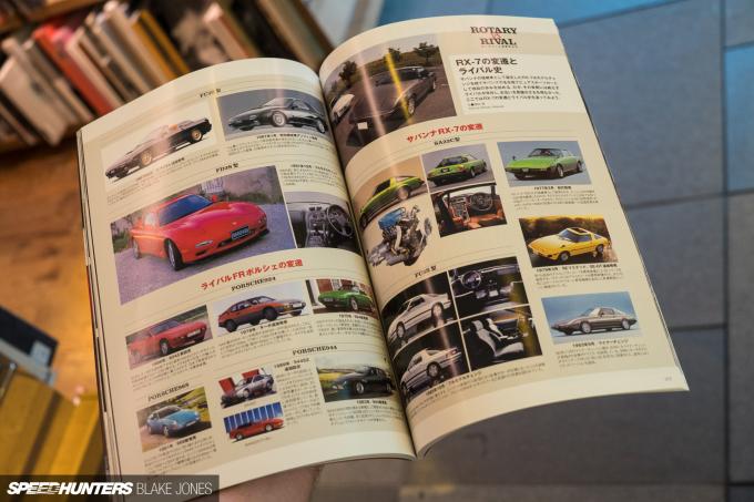 japans-car-magazines-blakejones-speedhunters-06942